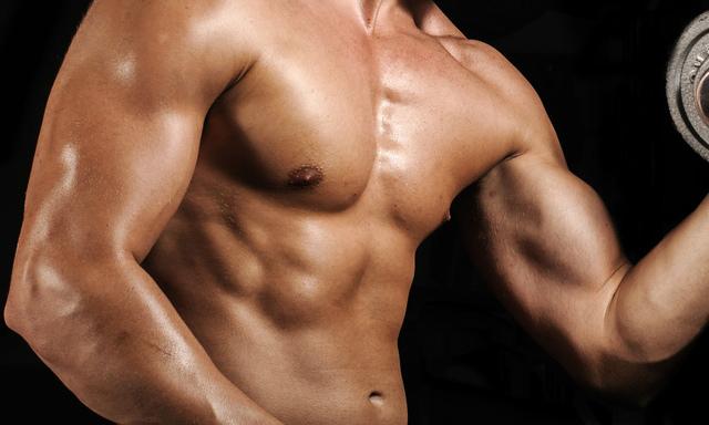 Exercícios para Bíceps